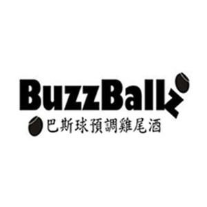 美国buzzballz鸡尾酒直营店